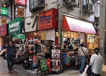 デラソウル靴商店天神橋5丁目店
