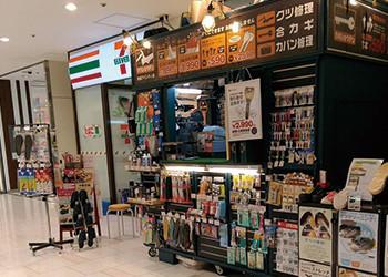 デラソウル靴商店京都アバンティ店