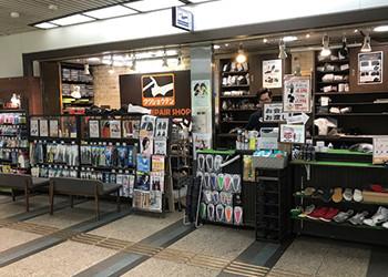 デラソウル靴商店クリスタ長堀店