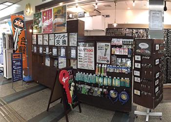 デラソウルカギ商店クリスタ長堀店