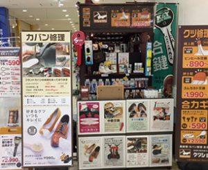 南海堺駅前